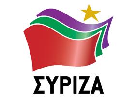 syriza - 01jul15