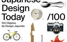 japonese design - 18