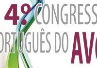 """14.º CONGRESSO PORTUGUÊS DO """"AVC"""" DECORRERÁ NO PORTO EM FEVEREIRO E DEBATERÁ TEMAS DESDE A PREVENÇÃO E TRATAMENTO À REABILITAÇÃO"""