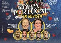 Revista à portuguesa no Cine-Teatro Garrett (Póvoa de Varzim)